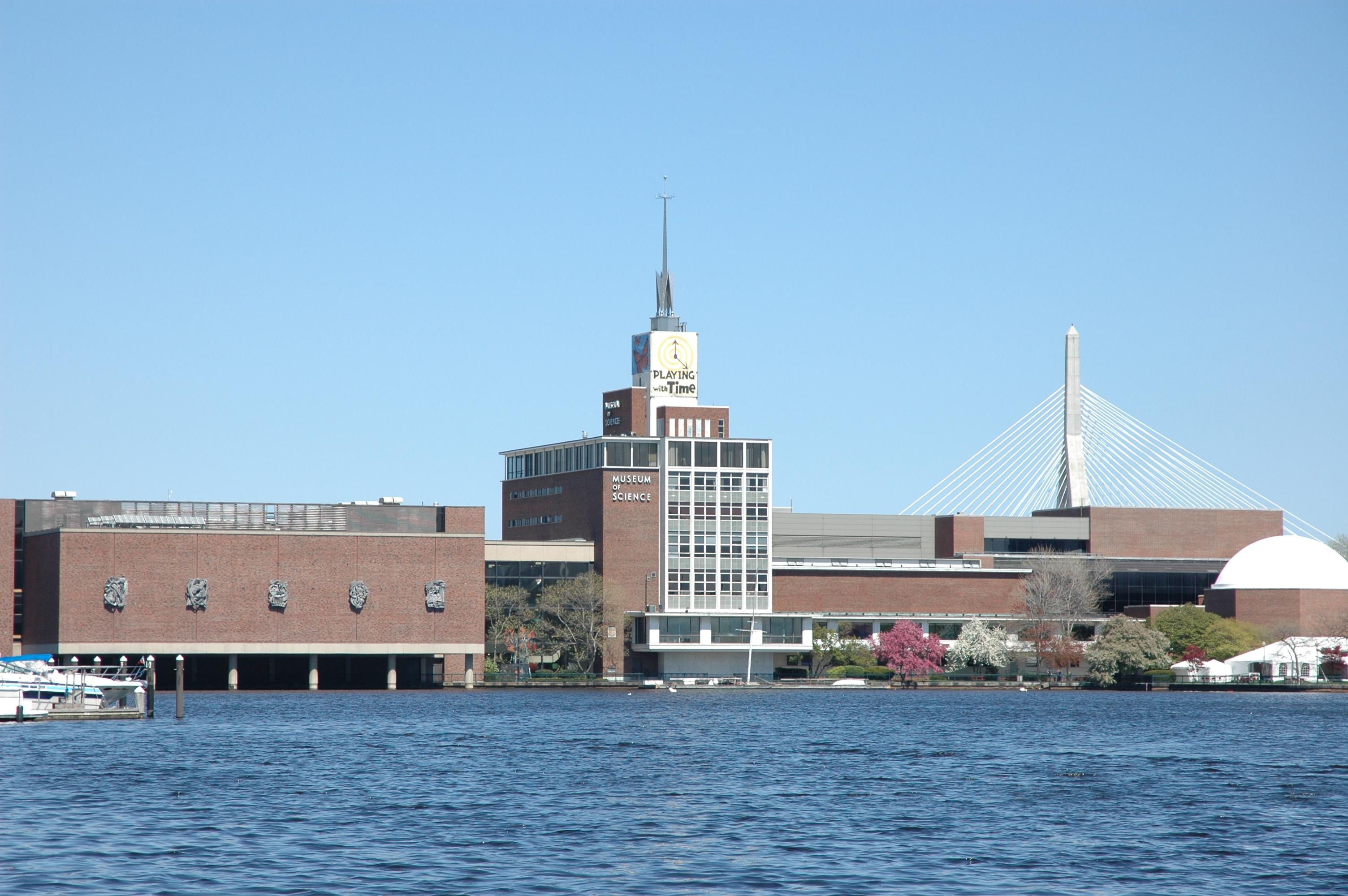 Boston Wedding Venues: #1 Museum of Science!